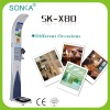 SK-X80-004Multi-functional Ultrasonic Body Composition Analyzer