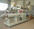 Aritificial rice production equipment