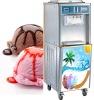 BQ833 ice cream maker