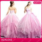 AZ0751 Beading Handmade Flower Ruffle Floor Length Pink Quinceanera Dresses