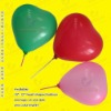 natural latex heart balloon for birthday