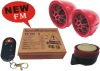 Motorcycle alarm mp3 888B red