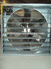 "poultry house 50"" Exhaust Fan"