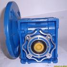 NMRV 030-130 Series Worm reverse gearbox