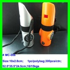 Low price 7 in 1 Survival Whistle With pocket LED compass