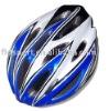 NEW!Skating Helmet,Sport Helmet,Bicycle Helmet,Speed Skate,QuadSkate ,roller skate