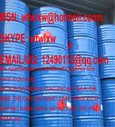 n-Butyl Acetate Butyl Clycol 123-86-4