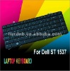 Virtual Laser Keyboard For Dell 153-Series