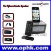 for iphone speaker with FM radio mini speaker