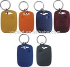 RFID ABS key tag AB0003