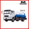 Water Tank Truck