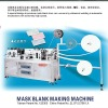 Medical mak blank machine