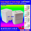 international travel adapter plug