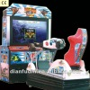 42inch Sky Trooper 2012 coin operated shooting gun game machine