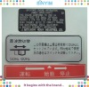 High-temperature resistant label & Tag