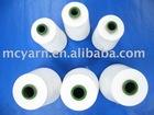 PET Fiber Ne 32/1 Regenerated Spun Yarn