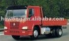 HOWO-7 4x2 cargo truck ZZ1167M4611W