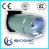 DC 24v motor for Air pump HC5332