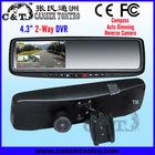 """RVR431LB 4.3"""" Car DVR for both front and back"""