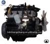 Gasoline motors GW491QE