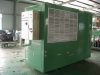 Low-Temperature Refrigeration Box