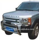 STAINLESS AUTO FRONT BUMPER FOR LAND ROVER
