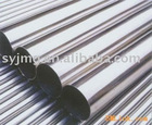 GB/T8162-1999 seamless steel pipe