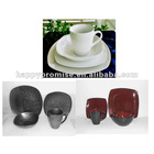 excellent quality 16pcs ceramics