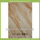 Decorative wood board