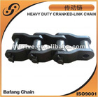 Heavy duty cranked-link transmission chain