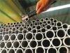 cold rolled stainless steel seamless tube