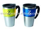 FDA metal mug
