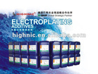 Bright Acid Copper Plating Additive(Exultra)