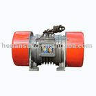 2012 YZDP Hight efficiency vibrator motor