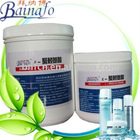 Natural Cosmetic Preservative e-Polylysine