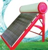 Solar Energy Heating System