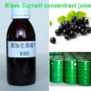 100% natural Black Currant Concentrated Juice
