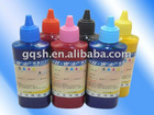 Sublimation Ink For Epson,100ml