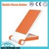 Mobile phone holder,mobile phone stand,folding mobile phone holder