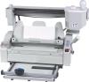 Ningbo Rongda High Quality (RD-JB-4) Glue Binding machine