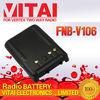 FNB-V106 Handheld Radio Walkie Talkie Battery