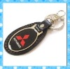 NEW AUTO CAR Leather keychain gifts DKLK0026