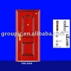 EXTERIOR SECURITY STEEL DOOR (MODEL NO.:SD-01)