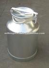 Aluminium Milk Pot with FDA certificate
