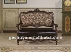 New Classics Oak+PU Tow People Sofa