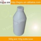 Compatible Color toner powder for OKI 5600