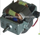 Universal Motor TYB-7025