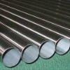 ASTM TP312,304stainless seamless steel pipe