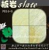 Natural Culture Stone -- Slate P014-B