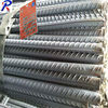 Ribbed reinforcement steel bars